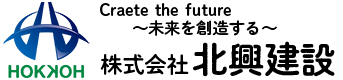 hokkou_logo_L
